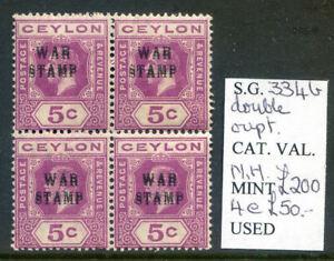 Sri Lanka formerly Ceylong 1918 5c  magenta double ovpt mint (2020/07/17#05)