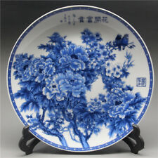 """8"""" Chinese Blue and white Porcelain painted Peony Plate w Qianlong Mark"""