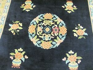 AN AMAZING OLD HANDMADE CHINESE ORIENTAL RUG (300 x 200 cm)