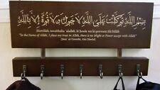 Natural Wood Wall Mount Coat Rack / Hanger with Engraved Islamic Text