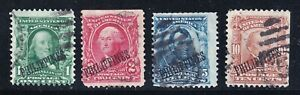 US Possessions Philippines Stamp OVPT USED STAMPS LOT