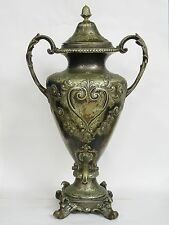 ANTIQUE LARGE ELABORATE ELABORATE SAMOVAR COFFEE URN FOLIAGE MOTIF HANDLES