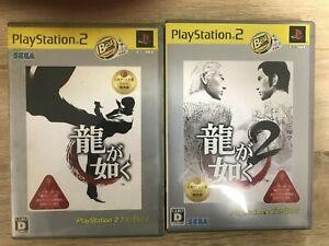 Yakuza Ryu ga Gotoku 1・2 Best Ver. Sony Playstation 2 PS2 Japanese Tracking USED
