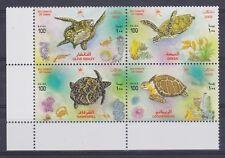 OMAN – 2002 Turtles block of 4 MNH-VF – Scott 439