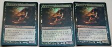 Guul Draz Vampire Foil x 1 - MTG Magic the Gathering
