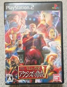 [Japan Video Game] Mobile Suit Gundam Gillen's Ambition Axis Threat v PS2  F/S