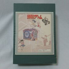 Astro Boy Tinplate Music box Alarm Clock Japan Limited to 5000 Rare!