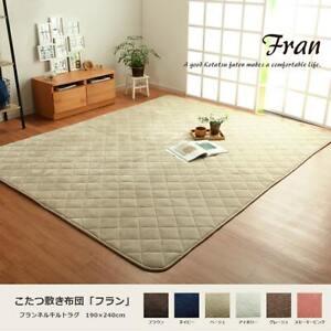 Kotatsu Mat Fran Quilt Rug 190x240cm Rectangular IKEHIKO Brown or Navy
