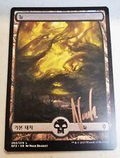 SIGNED KOREAN Swamp (260) - Full Art -MP- Battle for Zendikar SIGNED LC-A