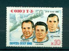 Russie - USSR 1981 - Michel n. 5051 - Vol spatiale de Soyouz T-3