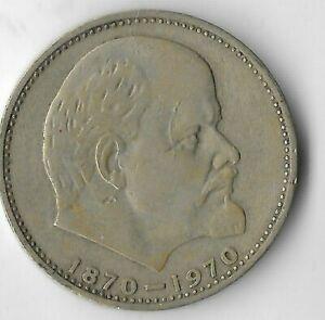 Rare Old Soviet Union 1970 Ruble Vladimir Lenin Cold War Collection Coin Lot:U22