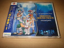 Umi no Oriuta 2ND PART Legend of Heroes V / Falcom Original Soundtrack CD [USED]
