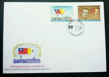 Taiwan The R.O.C And The Holy See Relationship 2002 Flag Diplomatic (FDC)