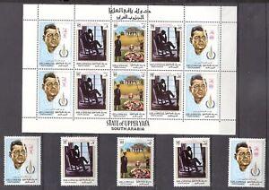 South Arabia John F. Kennedy  Sheet + 5 stamps  MNH