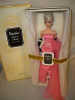 BFC Exclusive Glam Gown Silkstone Posable Barbie Doll NRFB 2016 beautiful