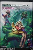 JAPAN Seiken Densetsu: Legend of Mana Ultimania (Guide Book