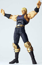 Fist of the North Star Hokuto no Ken Legacy of Revoltech LR-034  Souther Kaiyodo