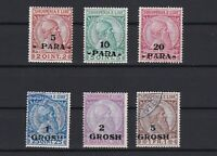 albania 1914 surcharged  used stamps no gum  ref r13171