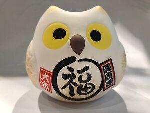 Lucky Owl Money Bank White Health 9cmx7cmx8.5cm F/S