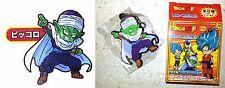 Dragon Ball Super Rubber Mascot Piccolo Xebec Toei Animation Licensed New