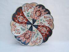 Assiette ancienne en porcelaine asiatique Imari chine japon 19e siècle