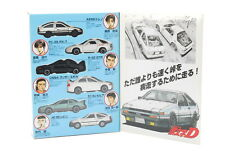 【UNUSED】TOMICA 1:43 1/43 INITIAL D SET AE86 FC3S R32 CN9A S13 AE85 from JP 1238