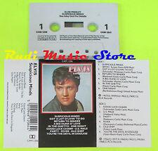 MC ELVIS PRESLEY Suspicious minds CAMDEN CAM 1206 cd lp dvd vhs