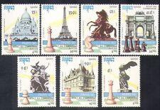 Cambodia 1990 Chess/Games/Sport/Buildings/Architecture/Pieces/Paris'90 7v  b8272