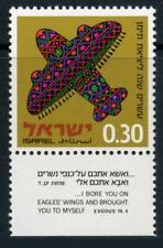 Israel: 1970 Operation Magic Carpet Anniversary (407) With Tab MNH