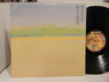 Kitaro Oasis 1982 Kuckuck 053 New Age Ambient W. Germany Super Clean Mint LP