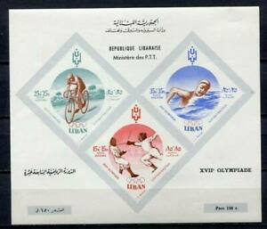 29749) LEBANON 1960 MNH** Nuovi** Olympic Games Rome s/s