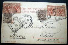 ITALY NAPOLI  PC TO ODESSA RUSSIA 1904 POSTE RESTANTE