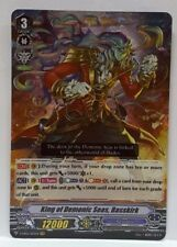 Cardfight!! Vanguard King of Demonic Seas, Basskirk V-EB02/002EN VR N-MINT