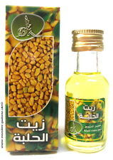 100% Fenugreek Oil Cold Pressed Fenugreek Oil from Fenugreek Seeds 28 ML