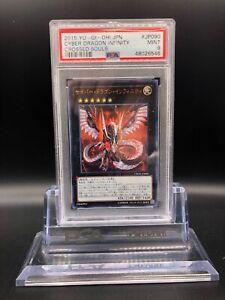 Yugioh Japanese 2015 Crossed Souls: Cyber Dragon Infinity Ultra Rare PSA 9 MINT