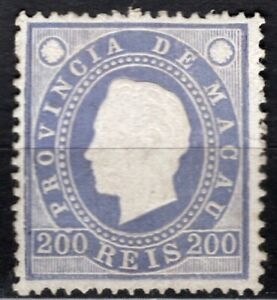 MACAU MACAO PORTUGAL 1888 STAMP Sc. # 43 MH