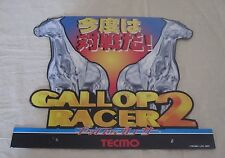 1997 NAMCO GALLOP RACER 2 POP PROMO DISPLAY