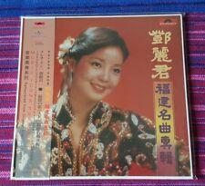 Teresa Teng ( 鄧麗君) ~ 鄧麗君 ( Singapore Press ) ( Made in Japan ) Lp