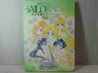 Pretty Soldier Sailor Moon #4 Original illustration Art Book Naoko Takeuchi Rare