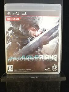 Metal Gear Rising - Playstation 3 - 2013 - Japan PS3 Import