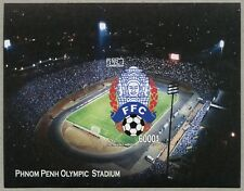 Kambodscha Cambodia 2018 Fußball Soccer Sport Stadion Block 237 B Imperf MNH