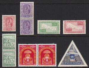 Nepal 1954-1956 mixed lot postage, MNH. Scott nos. 62, 63, 73, 74, 84, 85, 89.