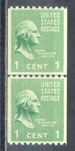 US Stamp (L2272) Scott# 848, Mint NH OG, Nice Vintage Coil Line Pair