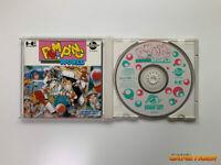 POMPING WORLD PC ENGINE SUPER CD-ROM NEC JAPAN