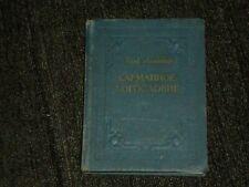 Paul-Henri Thiry Baron d'Holbach Карманное богословие Hardcover Rus 1961 pocket