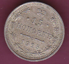 1915 RUSSIA RUSSLAND OLD SILVER COIN 15 KOPEKS 3344