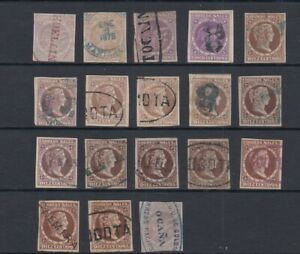 Colombia 1876 - 1884 types, 18 stamps