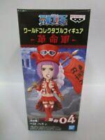 Banpresto One Piece World Collectable Treasure Rally IV SEGA ver figure F//S