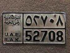 UAE, United Arab Emirates, Very Rare,  RAK, Ras Al Khaimah.