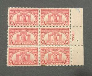mystamps  US 627 plate block, 2 cent Liberty Bell 1926,  MNH OG